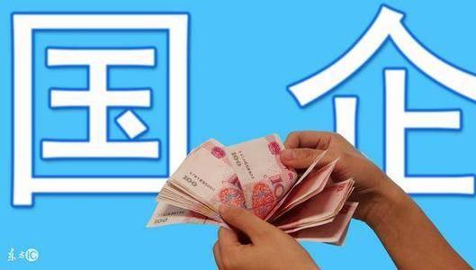公务员,事业单位,银行和国企,哪个是应届生第一选择-